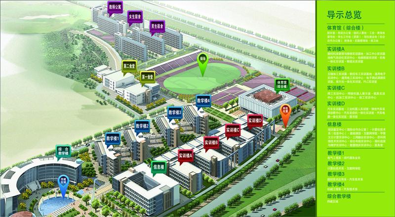 南京技师学院校园平面图